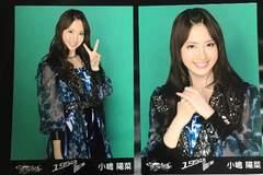 AKB48 1994年の雷鳴 小嶋陽菜 生写真 2枚セット