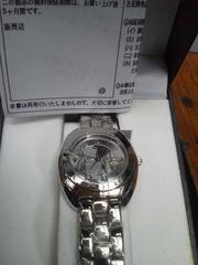 くまのプーさん 腕時計 新品 未使用 電池切れ