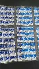 キリン、淡麗グリーンラベル350缶6本&グラス応募シリアルナンバー120点  8