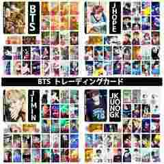 4枚!BTS トレーディングカード