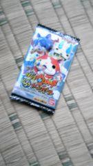 妖怪ウォッチ【とりつきカードバトル】サントリー 非売品C