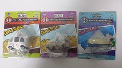 ドラゴンボール一番くじ マシーンコレクション3種セット未開封