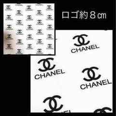 正規品★レアCHANEL/ノベルティ布生地/103×75