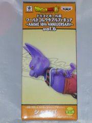 ドラゴンボール超 ワールドコレクタブルフィギュア ANIME30thANNIVERSARY6 シャンパ