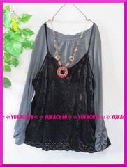 新作◆大きいサイズ3Lブラックキャミチュニ×グレーカットソー◆アンサンブル