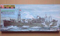 1/700 ピットロード日本海軍水上機母艦 君川丸