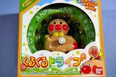 ●新品●アンパンマン くるくるドライブ 3才〜★