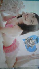 SKE48松井珠理奈・松井玲奈特大ポスター