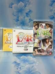 AKB48 PSP 1/48+10 アイドルとグァムで恋したら