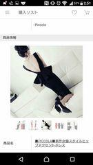 ブラック ヒップアクセント ドレス