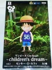 ワンピース Cry heart children's dream vol.1 モンキー D ルフィ