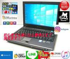 激安☆高速SSD☆コンパクト☆Dynabook-M35☆最新windows10☆