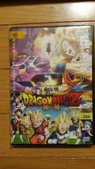 DVD!【ドラゴンボールZ〜神と神〜】