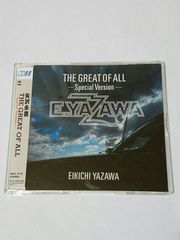 【CD】THE GREAT OF ALL -Special Version-/ 矢沢永吉