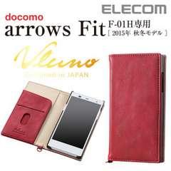 【送料込】  ELECOM docomo arrows Fit(F-01H)用 カバー