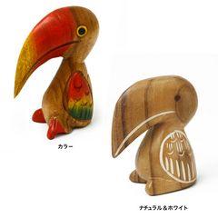 ペリカン11cm/南国鳥/オオハシ/アジアン雑貨置物/玄関インテリア
