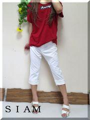 新作☆大きいサイズ☆3Lホワイト☆裾まくりOK☆ストレッチクロプトパンツ