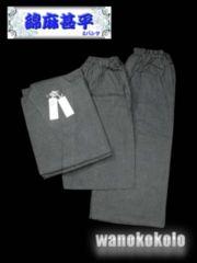 【和の志】清涼感ある綿麻素材◇ツーパンツ甚平L◇黒・格子