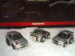 ちびっこヒストリー50th スカイライン ニスモ R32 R33 R34