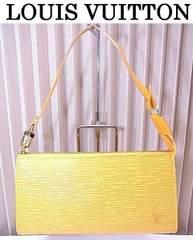 【即買い】ルイヴィトン エピ アクセサリーポーチ 黄色 M52949 極美品★dot