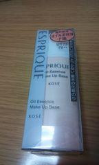 モバオク:美容 エスプリークオイル美容液化粧下地