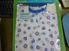 未使用 半袖パジャマ  120  さわやか素材