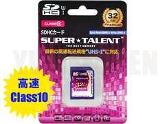 安心な照会配送 Class10 SDHCカード32GB クラス10 DSiLL D