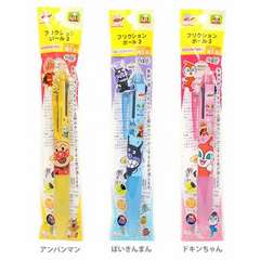 【New!!】アンパンマンミュージアム購入 フリクション3色ボールペン アンパンマン