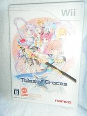 テイルズオブグレイセス(Wii用ソフト)