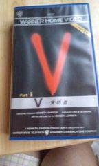 "VHSビデオテープ""V""Part�T〜�X(ビジター)5本セット"
