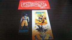 ★ドラゴンボール図書カード1000円分未使用★
