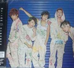 〓Da-iCE トニカクHEY 初回限定盤B CD+DVD