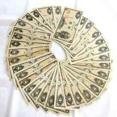 紙幣 日本銀行券 壱圓 二宮尊徳