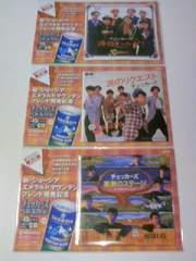 レア新品■ジョージアチェッカーズベストコレクション非売品シングルCD3枚セット■藤井フミヤ