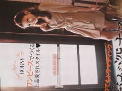 美品ボルニー\17640カシュクールワンピS日本製アプワイザーリッシェ