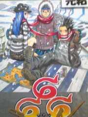 【送料無料】サタン 全19巻完結セット《少年コミック》