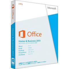 ★【新品!】Microsoft Office Home and Business 2013 2PCs!
