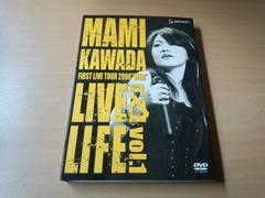 川田まみDVD「MAMI KAWADA FIRST LIVE TOUR 2006 SEED LIVE&LIFE