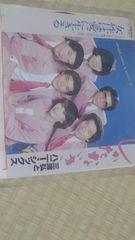 三浦弘とハニー・シックス  レコード