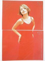 中澤裕子モーニング娘。★コレクションカード/トレーディングカード2枚セット