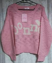 フワフワあったか!ピンクのセーター!胸元の英字が可愛い 160�a �@