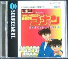 (CD)特打ヒーローズ名探偵コナン☆タイピングソフト♪即決アリ♪