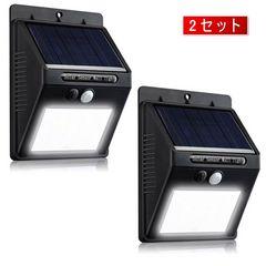 【ラスト一点♪】人感ソーラーライト 太陽発電 屋外照明 2個