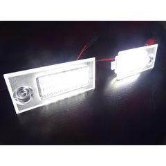 アウディ AUDI A6 C5 97-04y 専用設計キャンセラー内蔵LEDナンバー灯