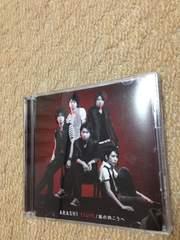 初回限定CD+DVD付きtruthドラマ魔王 主題歌 大野智 櫻井翔