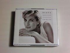 ■2CD ダイアナトリビュート-ダイアナ元英皇太子妃追悼アルバム-■DIANAオムニバス