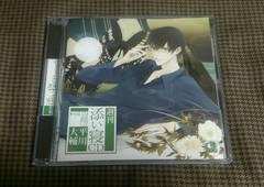 週刊 添い寝CD vol.01 翔 平川大輔