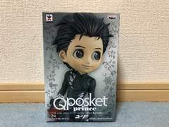 Q posket prince ユーリ!!on ICE