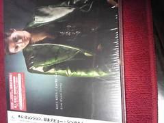 キム ヒョンジュン kiss kiss CD+DVD B盤 初回限定