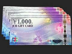 ◆即日発送◆32000円 JCBギフト券カード新柄★各種支払相談可